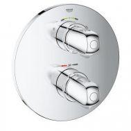 Купить Grohe Grohtherm 1000 19985000 Смеситель с термостатом встроенный для душа с переключением