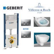 Купить Инсталляция Geberit Duofix 458.121.21.1 комплект (4 в 1) с унитазом Villeroy & Boch O.Novo 5660HR01 Directflush (без ободка) с сиденьем Soft Close [CLONE]