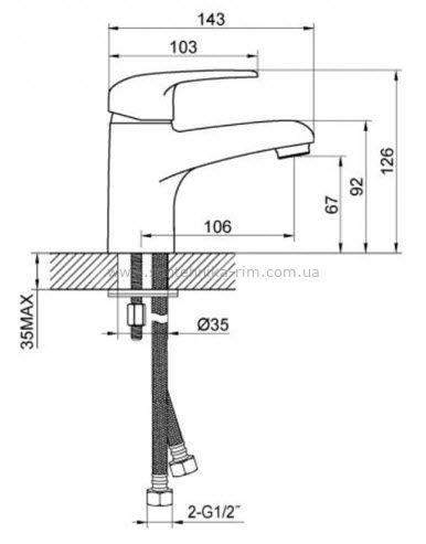 Купить Комплект смесителей хром Devit Giran (1623190128SP)