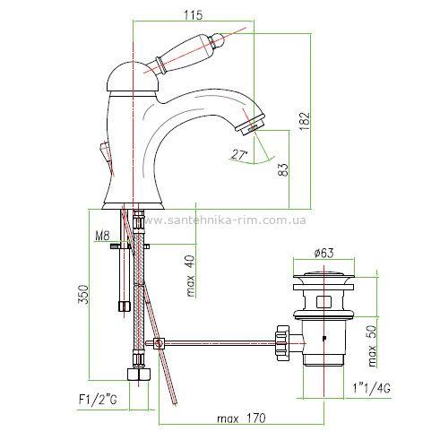 Купить Fiore Imperial (83CR5221) Смеситель для раковины хром/керамика