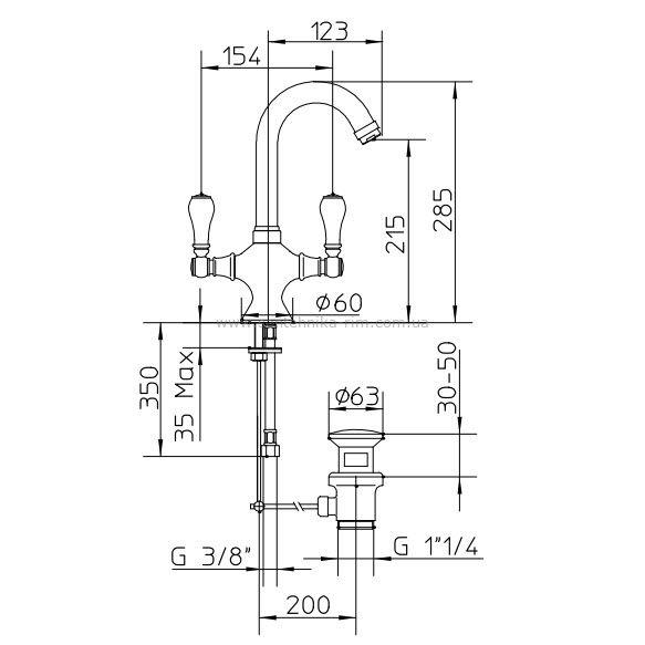 Купить Bossini Retro (Z002301022) Смеситель для раковины бронза