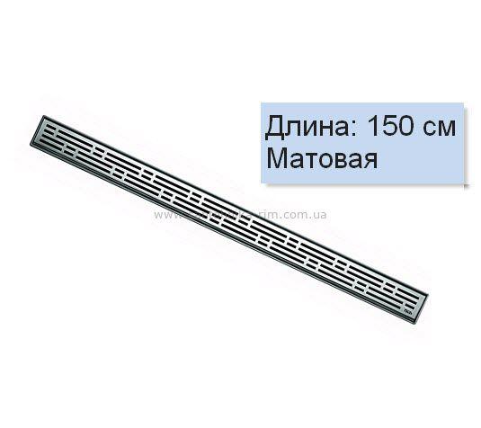 Купить Решетка 150 см Basic Tecedrainline (601511)