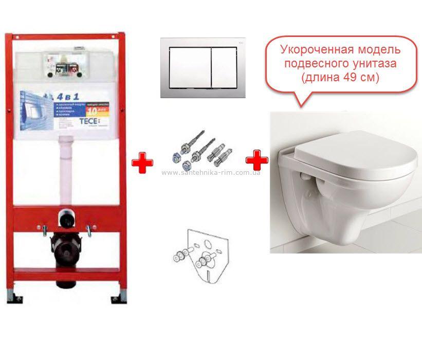 Купить Комплект инсталляции Tece и унитаза Villeroy&Boch O.Novo 49 см (9.400.006-5688H101)