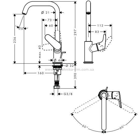 Купить Смесителя для раковины хром Hansgrohe FOCUS (31609000)