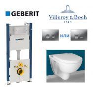 Купить Инсталляция Geberit Duofix 458.121.21.1 комплект (4 в 1) с унитазом Villeroy & Boch O.Novo 49 см 5688H101 с сиденьем Soft Close в santehnika-rim.com.ua