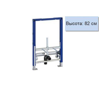 Купить Инсталляция для биде высота 82 см Geberit Duofix (111.524.00.1) в santehnika-rim.com.ua