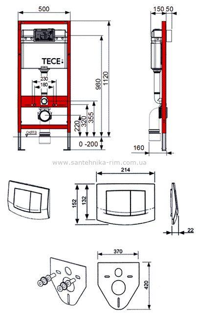 Купить Инсталляция для подвесного унитаза, комплект 4 в 1 Tecebase (9.400.005) в santehnika-rim.com.ua