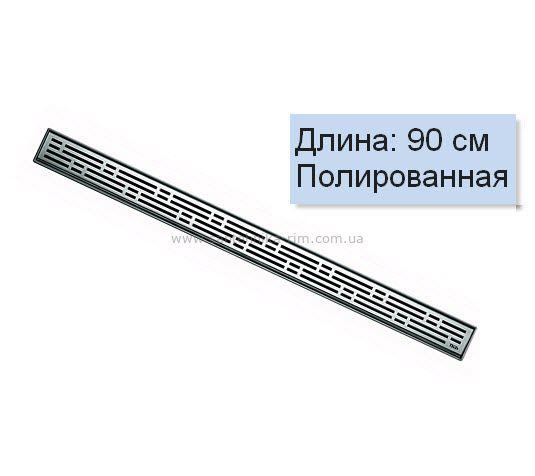 Купить Решетка 90 см Basic Tecedrainline (600910) в santehnika-rim.com.ua