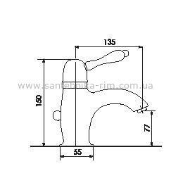 Купить Смеситель для раковины хром Giulini Harmony (9505A) в santehnika-rim.com.ua